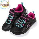 《布布童鞋》SKECHERS_GO_RUN600銀光黑兒童運動鞋(17~23.5公分) [ N8N008Q ]