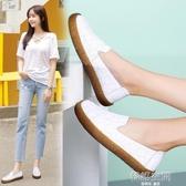 真皮繡花豆豆鞋女春秋季單鞋平底女鞋媽媽鞋懶人鞋牛筋軟底工作鞋 韓語空間