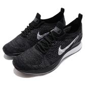 Nike 慢跑鞋 Wmns Air Zoom Mariah Flyknit Racer PRM 黑 白 運動鞋 編織 女鞋【PUMP306】 AA0521-006