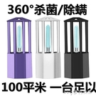 紫外線消毒燈殺菌燈家用便攜幼兒園醫療移動...