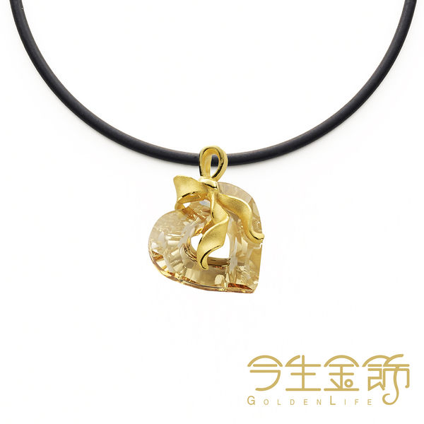 今生金飾   浪漫情結墜  時尚黃金墜飾
