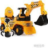 兒童電動滑行挖掘機男孩玩具車挖土機可坐可騎大號學步鉤機工程車 YTL