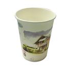 【奇奇文具】紙杯  205CC 雙P 高級紙杯(1束50個)