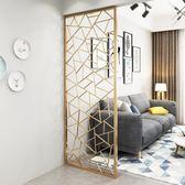 屏風 北歐入戶鐵藝屏風隔斷客廳小戶型現代簡約客廳茶樓裝飾玄關隔斷