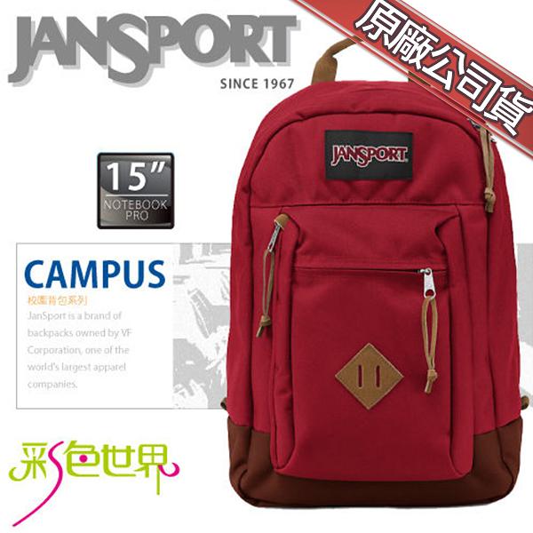 JANSPORT後背包包15吋筆電包大容量JS-43970-9FL聖誕紅