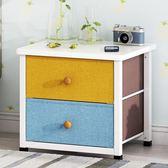 床頭櫃—床頭櫃簡易簡約現代臥室床邊小櫃子多功能床頭收納櫃 依夏嚴選