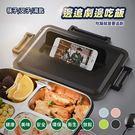 *月光節限定*分隔式304不銹鋼密封保溫餐盒附餐具x2