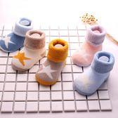 寶寶厚襪子秋冬加厚0-6-12個月新生兒純棉加絨保暖嬰兒棉襪1-3歲 薇薇