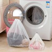 加厚束口洗衣袋 洗衣網 收納袋 護洗袋 內衣袋 洗衣袋 分類袋 洗衣機 細網 大【J093】生活家精品