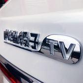 懷念內涵段子TV車貼3D立體金屬段友巨友汽車後車尾標摩托車裝修貼