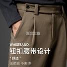 加厚寬鬆直筒毛呢西裝褲子男韓版潮流英倫黑色百搭磨毛休閒褲
