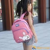 韓版書包兒童幼稚園3-6歲男寶寶童後背包卡通可愛雙肩包潮
