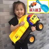 模型車 兒童慣性玩具車攪拌車卡車挖土挖掘機寶寶工程車汽車模型大號套裝【快速出貨八折鉅惠】