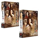 大陸劇 - 射鵰英雄傳DVD (全42集/6片/兩盒) 李亞鵬/周迅/水靈