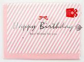 【金玉堂文具】生日卡25K-條粉 斜橫紋 蝴蝶結 BK2512-44 (四季) 卡片