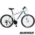 (送前後燈)【WANMA】WM-1 26吋 日本SHIMANO 21速 登山車-服務升級版
