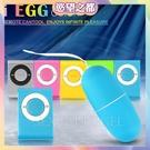 安靜不被發現『熱銷商品』女用自慰器 50頻震動防水靜音遙控跳蛋 按摩器 情趣用品