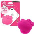 【加】Hello Kitty 手機支架捲線器