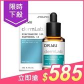 DR.WU 10%菸鹼醯胺B5舒緩精華(15ml)【小三美日】$900