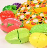 兒童切水果玩具過家家櫥房蔬菜男孩女孩蛋糕切切樂 童趣潮品