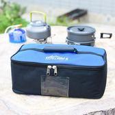 戶外炊具包爐具收納袋防撞保護袋野餐包套鍋爐頭手提袋 igo 黛尼時尚精品