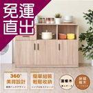 HOPMA 《HOPMA》工業風三門二抽二格廚房櫃 PC-D-C186MO/PTK【免運直出】