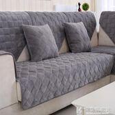 沙發墊素色毛絨冬季加厚實木防滑布藝簡約現代子巾套罩全蓋 快意購物網