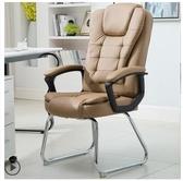辦公椅 電腦椅家用職員辦公椅弓形會議椅學生寢室椅簡約麻將老板轉椅