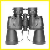 望遠鏡雙筒望遠鏡高倍高清
