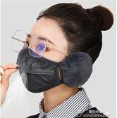 保暖面罩-冬季護耳口罩女騎車防寒保暖開口防哈氣口造面罩冬天擋風 提拉米蘇