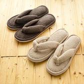 速乾 夾腳 室內拖鞋 低反發 柔軟舒適 吸水快乾 居家奢華 腳長23-25CM UCHINO日本內野