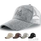新款夏季防曬棒球帽男士戶外休閒釣魚帽女士遮陽透氣網眼帽子 有緣生活館