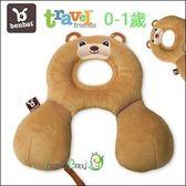 ✿蟲寶寶✿【以色列BenBat】 Travel Friends 寶寶旅行枕 頸枕 旅行好朋友 0-1歲 小熊