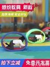 兒童感統訓練器材幼兒園體能戶外活動拓展道具運動爬行圈體育玩具 滿天星NMS