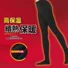 瑪榭 厚地裏起毛 續熱保暖褲襪 - 全長(一般型) MA-13849