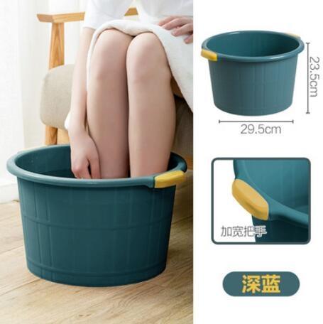 洗腳桶 家用泡腳桶 加高過小腿塑料洗腳盆 按摩厚足浴神器保溫養生大深桶【快速出貨八折下殺】