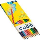 【義大利 GIOTTO】275000  Elios 學用六角彩色鉛筆(12色) /盒