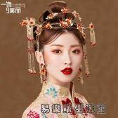婚禮古裝龍鳳褂流蘇金魚配飾