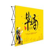 展架3X3KT板舞台展示架噴繪廣告簽名牆結婚婚慶簽到背景牆RM