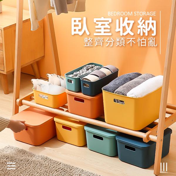 日式撞色收納盒 (特大)【小麥購物】24H出貨台灣現貨【C317】收納箱 整理箱 收納籃 置物箱 儲物盒