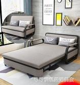 沙發床-沙發床可折疊床1.2米乳膠坐臥多功能雙人客廳小戶型懶人沙發兩用YTL Cocoa