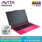 【AVITA】LIBER V 14吋極窄邊框筆電(i5-10210U/8GB /512GB) 都市紅