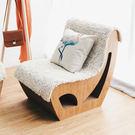 十八紙椅子 十八纸创意沙发单人双人沙发三人书房家用休闲时尚个性设计家具 夢藝家