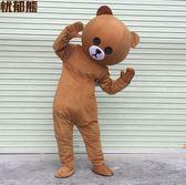 網紅熊裝抖音熊人偶服裝道具卡通玩偶服【南風小舖】