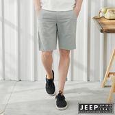 【JEEP】經典輕薄素面休閒短褲-淺灰