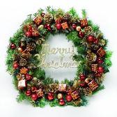 24吋豪華高級聖誕花圈(台灣手工組裝出貨)(多款可選) ◆86小舖 ◆