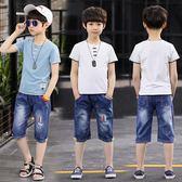 618好康又一發男童夏裝2018新款套裝兒童裝夏季衣服大童短袖10-15歲兩件套