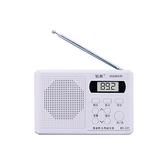 收音機 英語聽力四六級收音機學生用校園調頻FM三級4級專升本四級考試用【快速出貨八折鉅惠】
