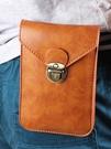 時尚薄款手機包男腰包6.5寸豎款5.5多功能掛腰皮套穿皮帶pu手機包 店慶降價
