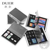 記憶卡收納盒內存卡盒SD卡不銹鋼TF多功能存儲卡盒數碼收納整理包(一件免運)